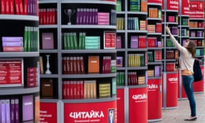 Russian books becoming harder to reach … woman uses her mobile phone to download books at free mobile library in central Kiev in 2013.