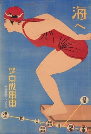 To the sea (c. 1930), by Shabano Kiyosaku, colour woodblock
