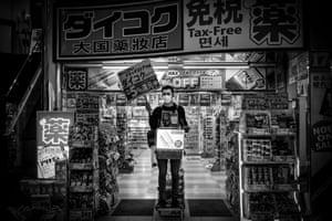 A drugstore salesman in Shinjuku