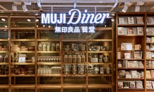 The diner at Muji's Shenzhen hotel in China.
