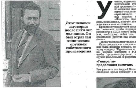 Andrei Zheleznyakov
