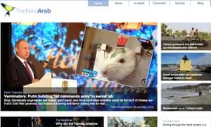 The New Arab website.