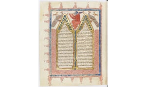 The Kennicott Bible is a showpiece of the Bodleian Library's collection.