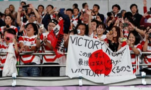 Japan fans watch the Rugby World Cup quarter-final against South Africa