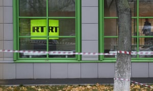 RT's office in Moscow. Twitter has announced it will stop taking ads from the news outlet.