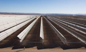 Ouarzazate solar plant