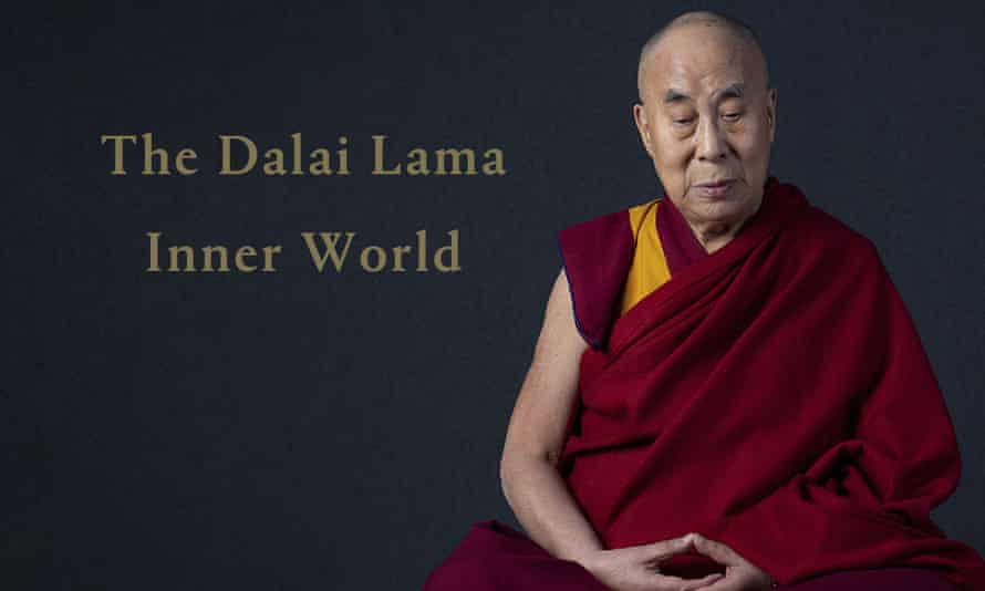 Cover image for 'Inner World', an album of teachings and mantras by the Dalai Lama, set to music.