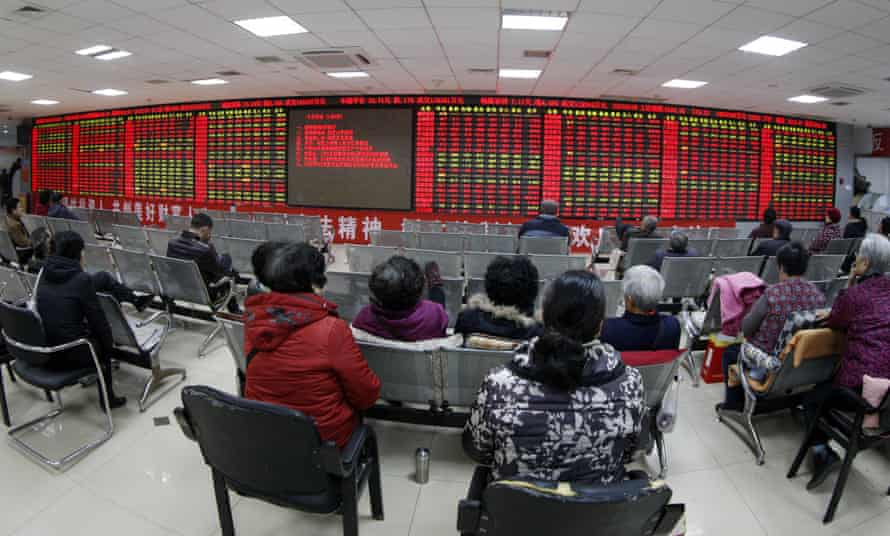A trading room in Huaibei, Anhui province, China