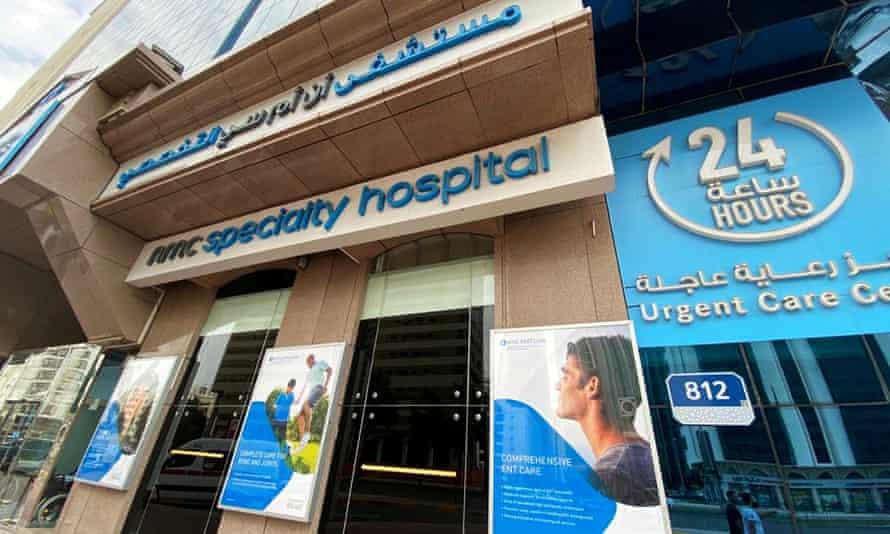 An NMC specialty hospital in Abu Dhabi, United Arab Emirates.
