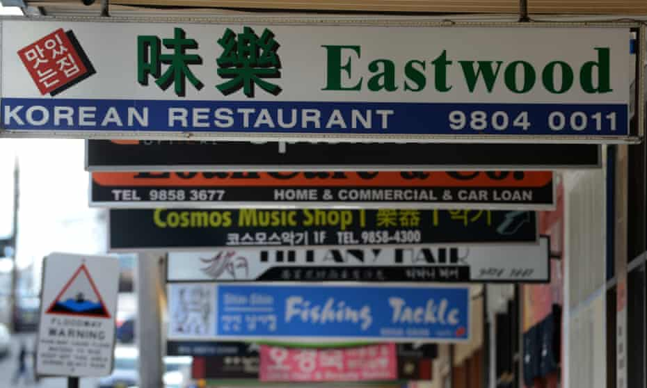 Shop signage in the Western Sydney suburb of Eastwood
