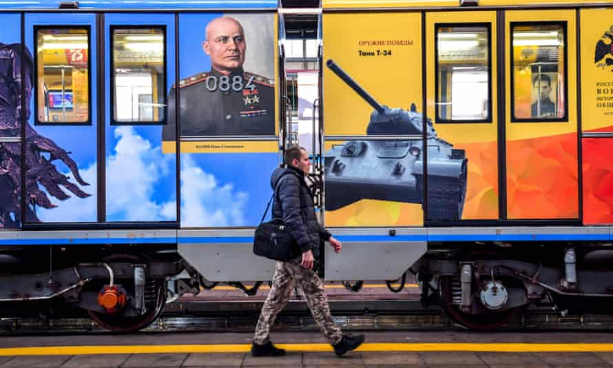 A Moscow metro train dedicated to the 75th anniversary in 2020 of the Soviet victory over Nazi Germany.