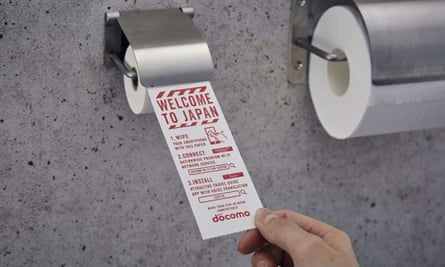 'Toilet paper' for smartphones has been introduced in toilets at Narita international airport in Japan.