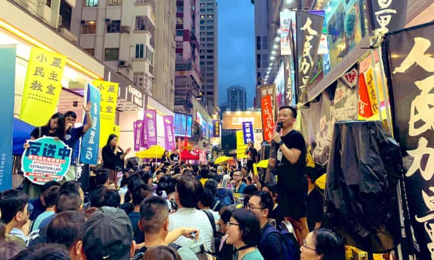 Demonstrators arrive at the vigil