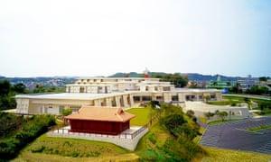 The Karate Kaikan in Okinawa, Japan