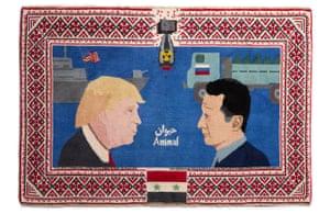 Ammar al-Beik - Untitled, 2017