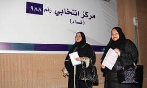 Saudi women on their way to register to vote.