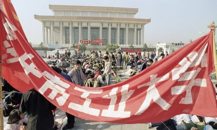 A group of students from South China Industrial College in Changsha join Beijing University students in Tiananmen Square on 25 May 1989