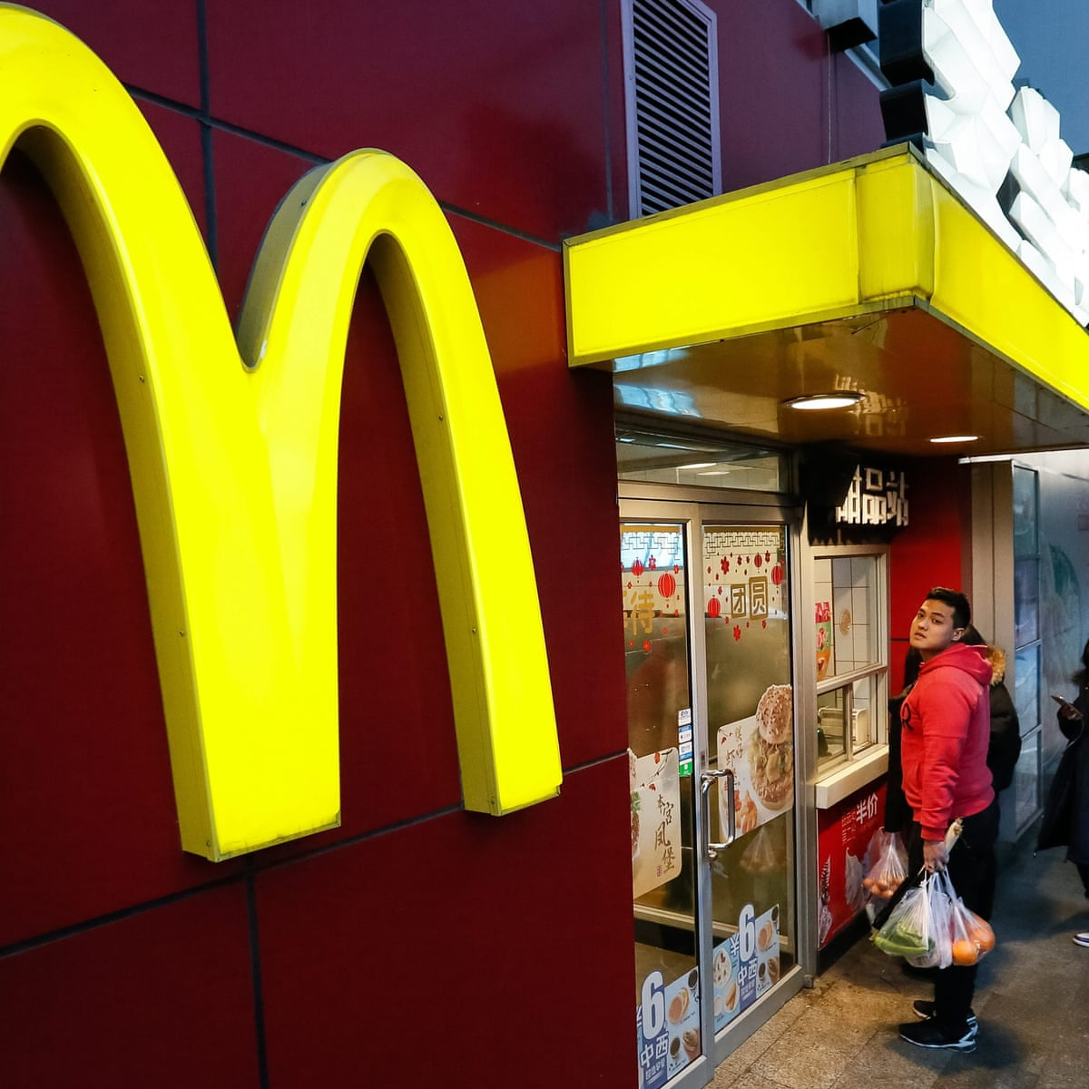 Living near food outlets linked to higher rates of type 2 diabetes |  Diabetes | The Guardian
