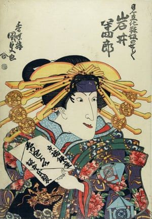 The actor Iwai Hanshirō V as the courtesan Keshozaka no Shosho, 1831.