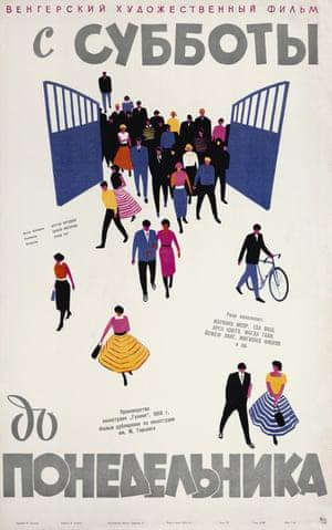 Vremya Otdykha S Subboty Ponedelnika (Leisure Time from Saturday to Monday) movie poster, 1959