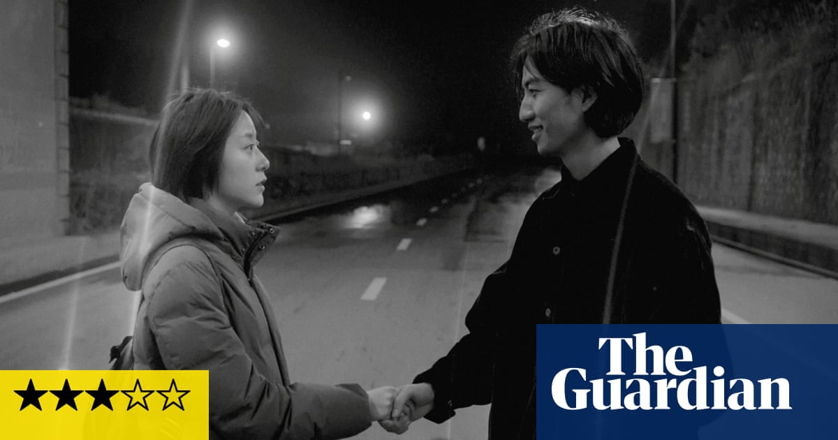 The Cloud in Her Room review – exquisite slow-burn study of a quarter-life crisis