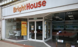 A BrightHouse store in Marlowes, Hemel Hempstead