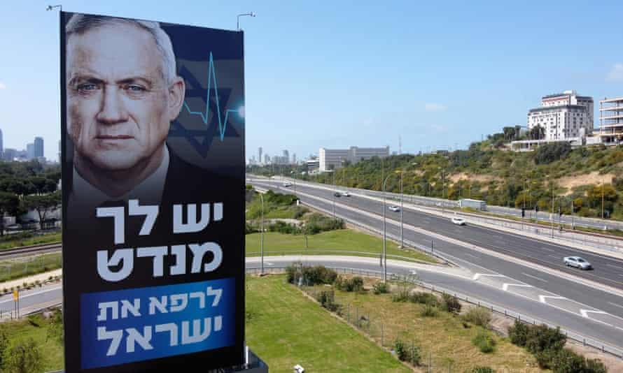 poster of Israeli opposition leader Benny Gantz beside a freeway