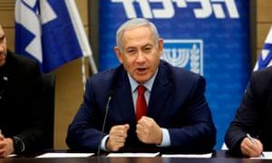 Israel's prime minister, Benjamin Netanyahu, delivers a statement in Jerusalem.