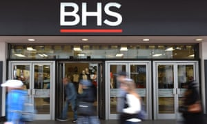 A BHS store