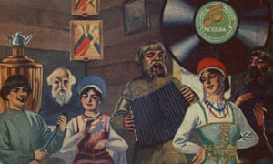 Detail from cover of Columbia Russian Records catalogue, 1955.