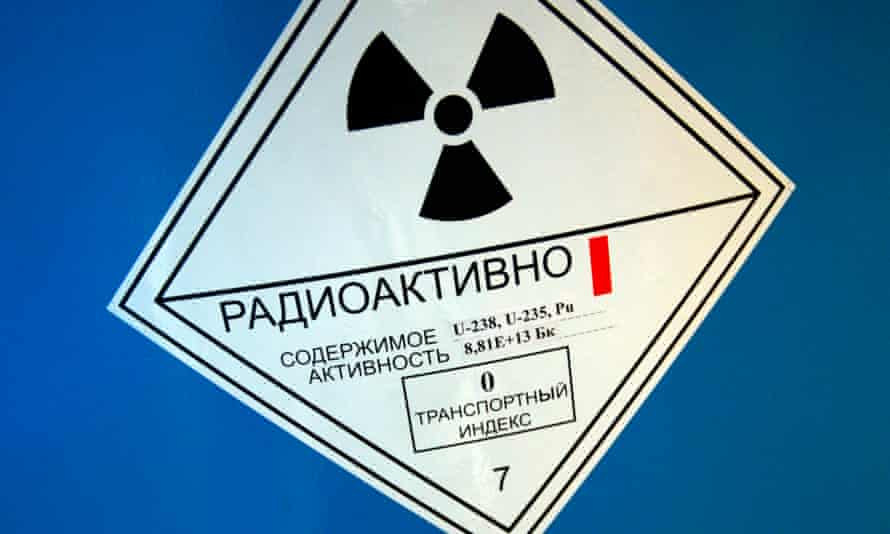 Russian radioactive label