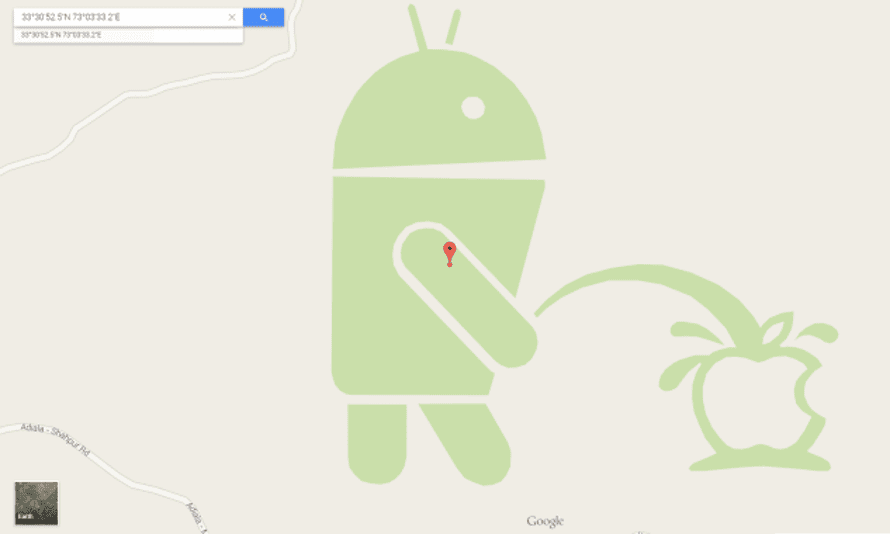 An area in Pakistan showed this unusual pattern of woodland on Google Maps