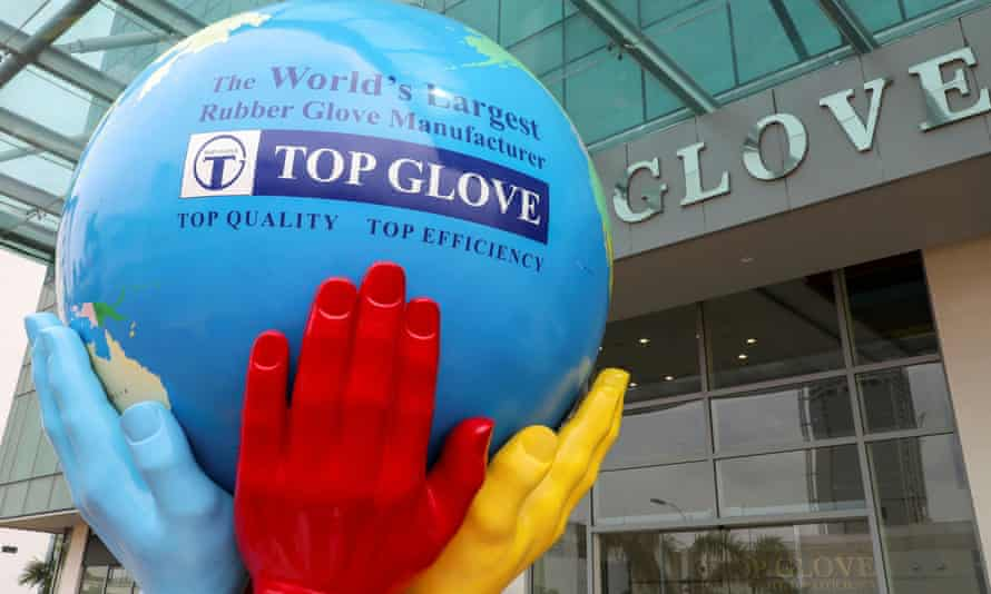 Top Glove headquarters in Shah Alam, Malaysia.