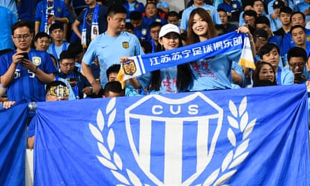 Jiangsu Suning supporters at a game against Shanghai SIPG.