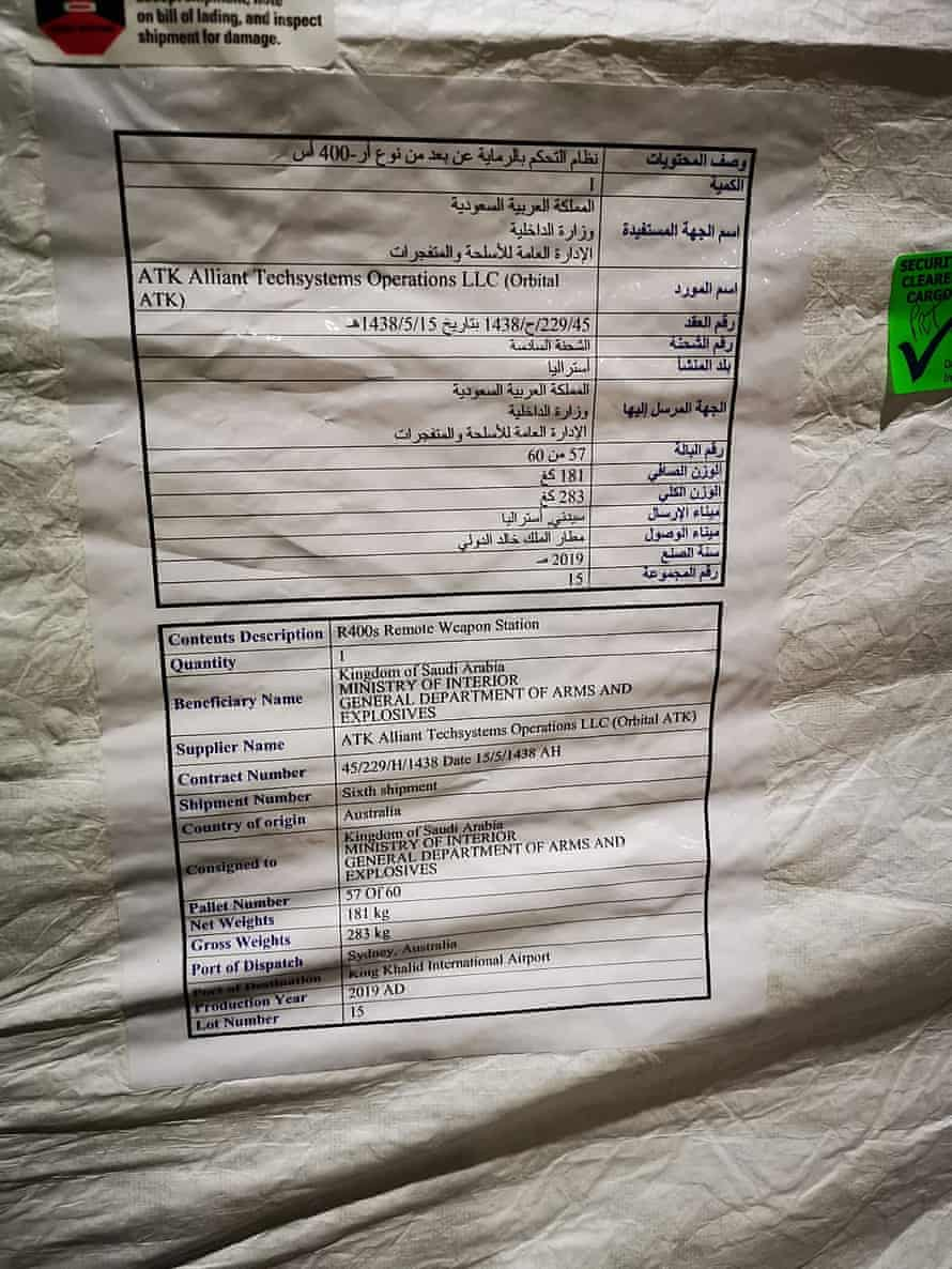 A label showing the buyers of the weapons confirmed as Saudia Arabia.
