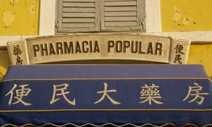 A bilingual street sign