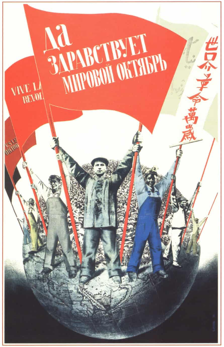 Soviet poster from 1933.