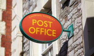 Post office on Chipping Sodbury high street.