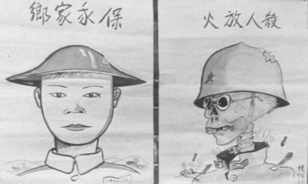 Chinese propaganda posters photographed during the Sino-Japanese war.