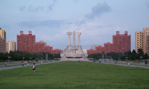 Workers' Party Foundation Monument, 1995