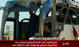 Coverage on Egypt's state-run Nile News TV showing the remains of the bus.