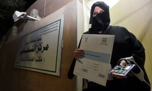 Aljazi al-Hussaini, one of the first women to stand as councillor in Saudi Arabia, with her campaign licence