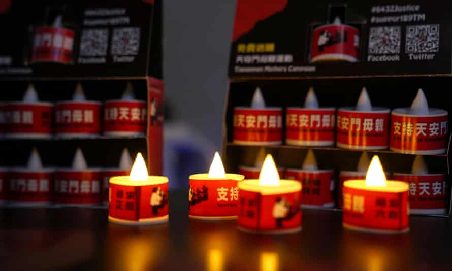 Candlelights are displayed at the June 4th Museum in Hong Kong, which commemorates the 1989 Tiananmen Square massacre.