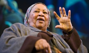 Love's labour's lost … Toni Morrison's Pulitzer prize-winning novel Beloved was declared too sexually explicit for schools.