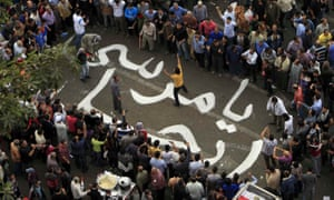 Protesters in Tahrir Square, 2012.