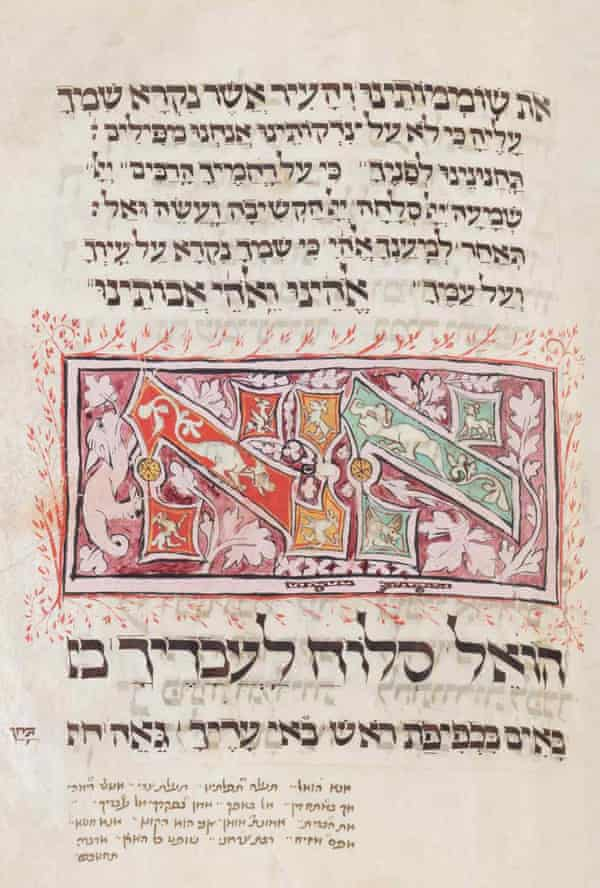 The Luzzatto High Holiday Mahzor includes special liturgical poems, known as puyyitim.