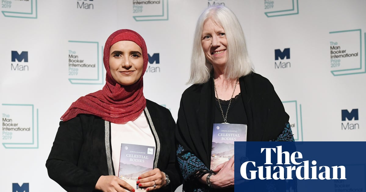Man Booker International prize: Jokha Alharthi wins for Celestial Bodies