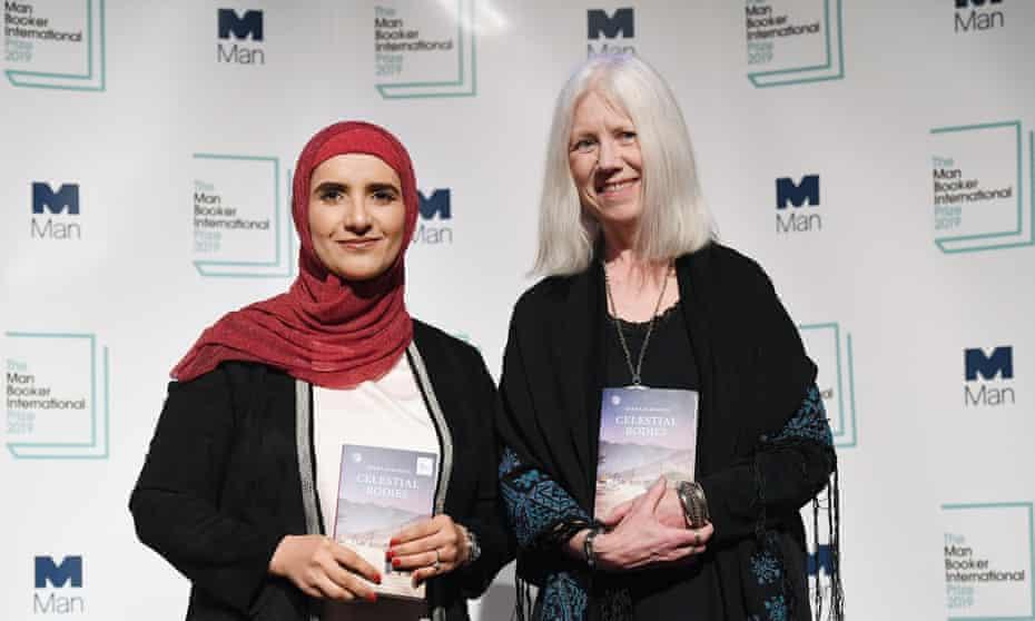 Jokha Alharthi with translator Marilyn Booth.