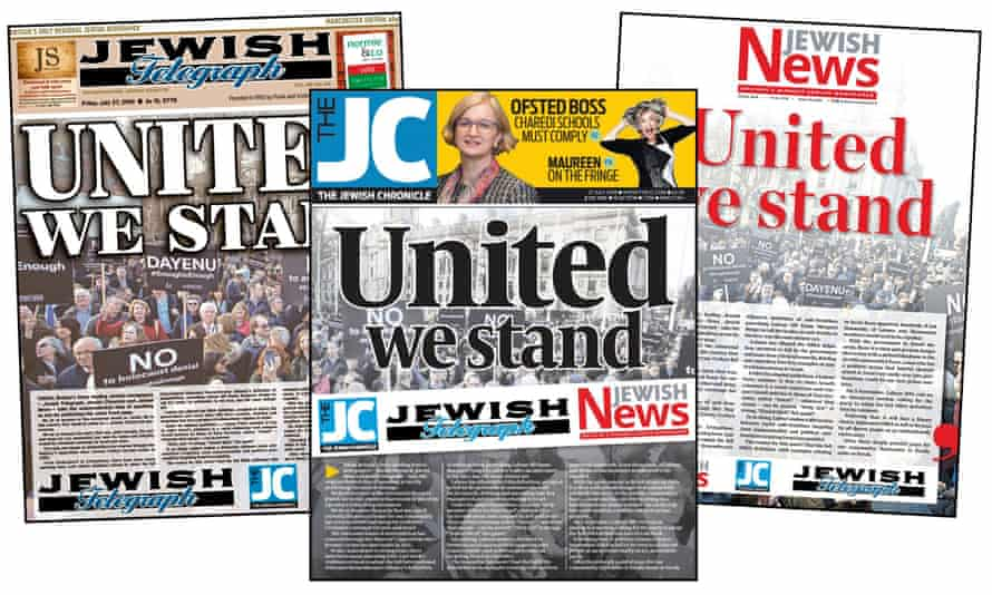 The joint campaign front pages of the Jewish Telegraph, Jewish Chronicle and Jewish News.