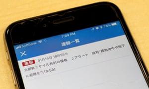 NHK's false alarm about a North Korean missile launch.